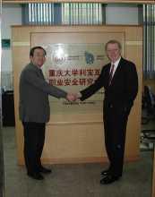 2002Chongqing   41.jpg