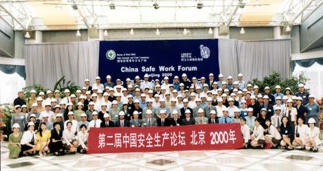 ChinaWrkSf2000e